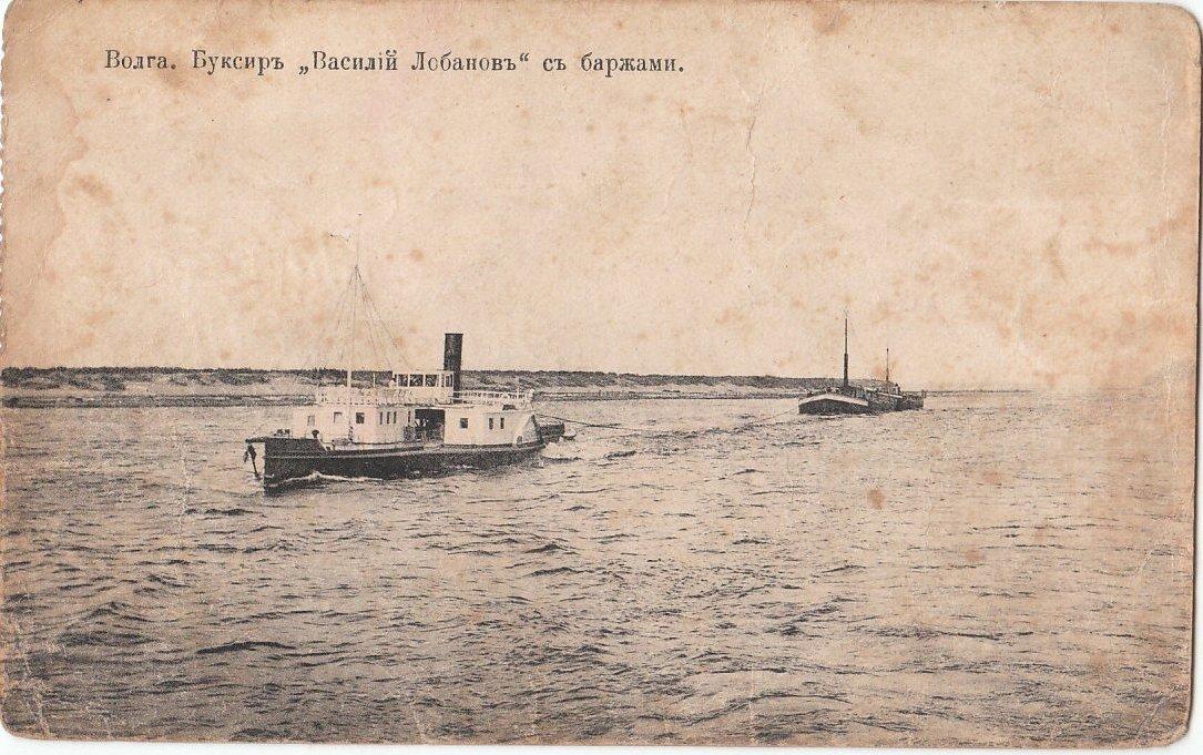 Буксир «Василий Лобанов» с баржами