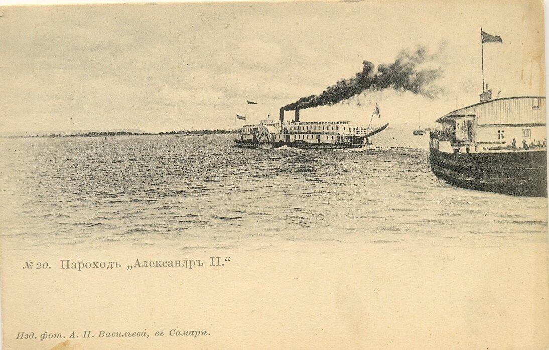 Пароход «Александр II»