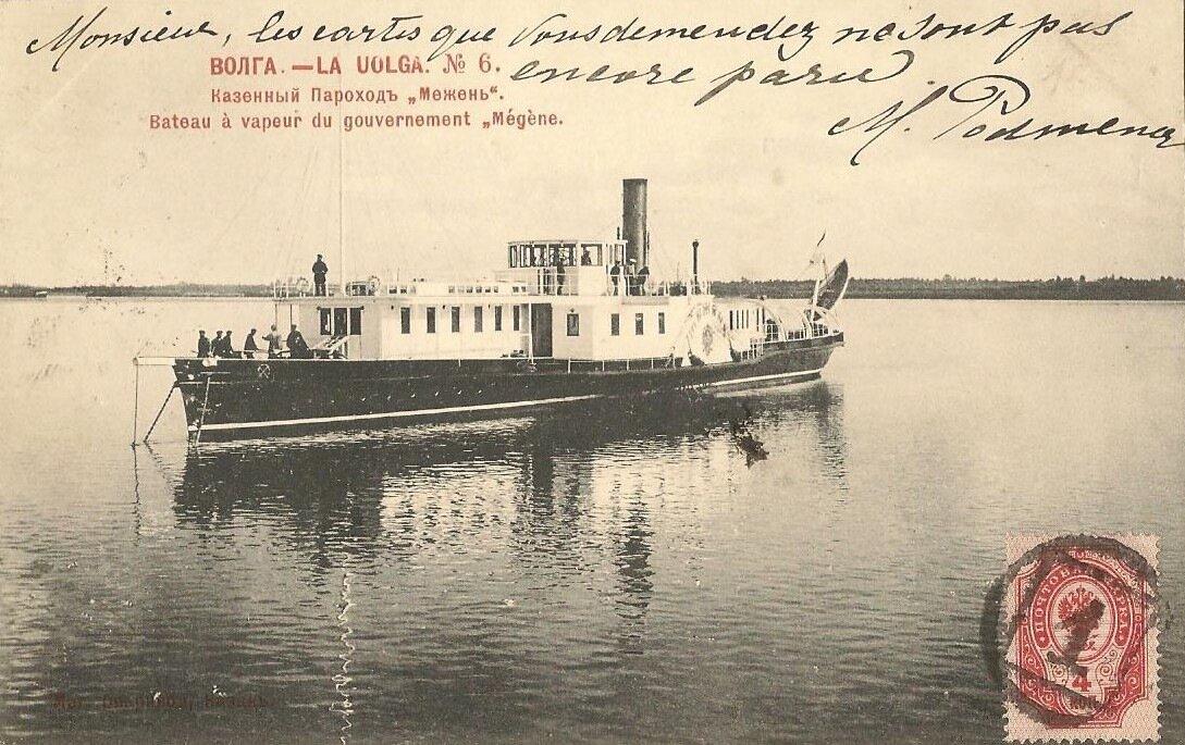 Казенный пароход «Межень»