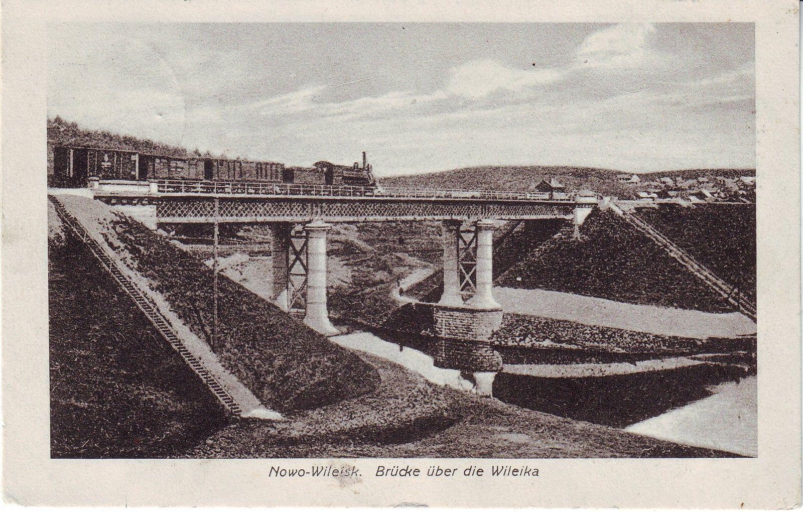 Окрестности Вильно. Мост через Вилейку