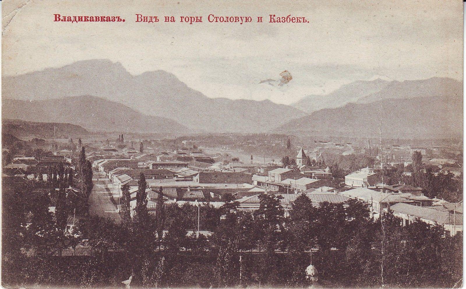 Вид на горы Столовую и Казбек