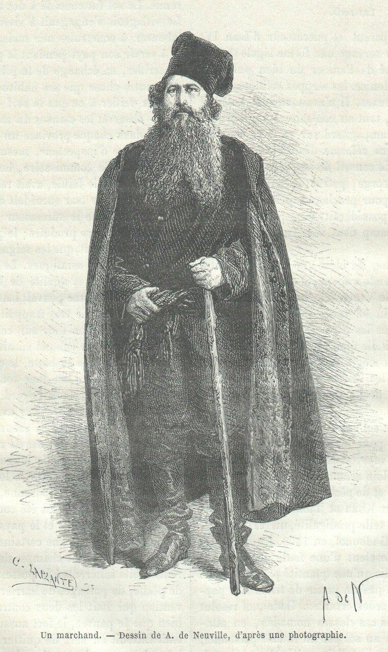 1872. Торговец
