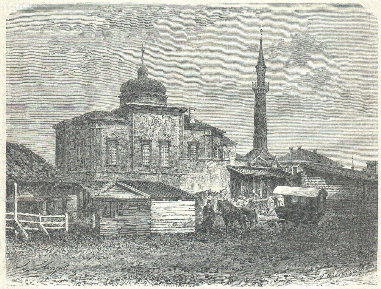1872. Бахчисарай
