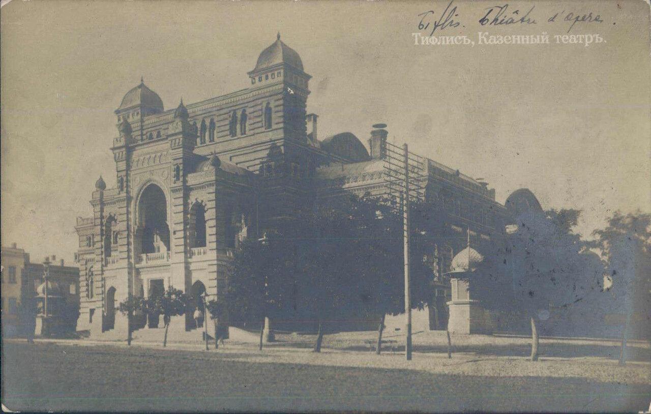 Казенный театр
