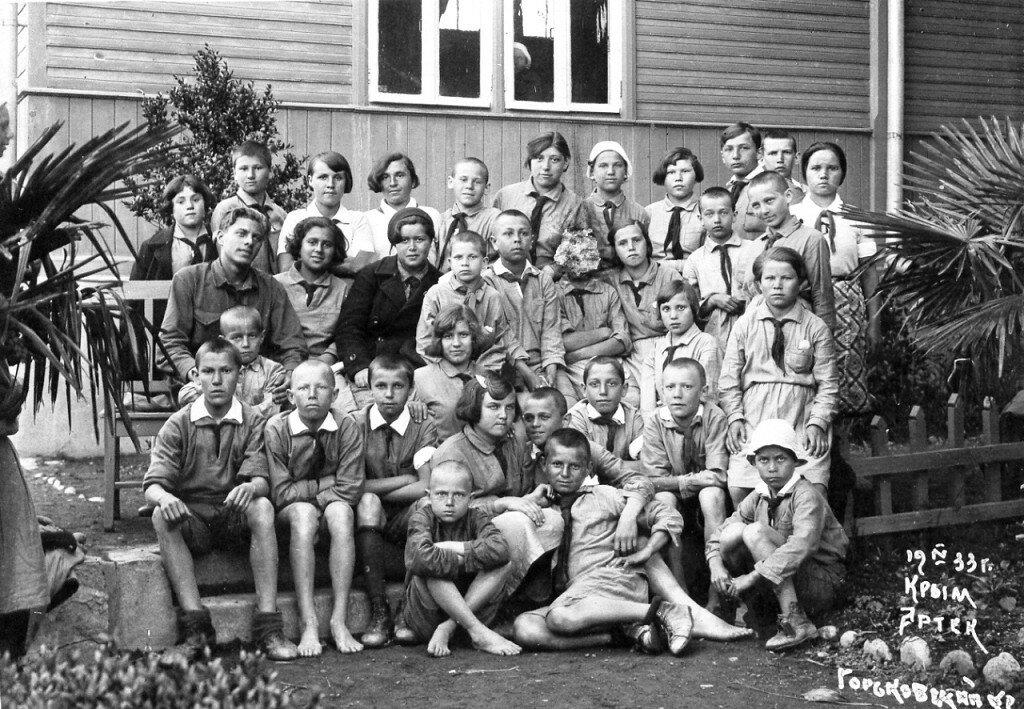 1933. Артек. Пионеры Горьковского края, апрель