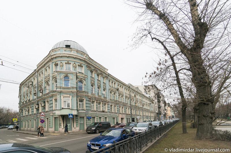 Доходный дом «Общества для пособия нуждающимся студентам Императорского Московского Университета»