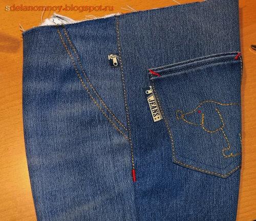Как увеличить джинсы в поясе 200