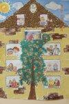 """Латушкина Кристина (рук. Давыдова Елена Васильевна) - """"Мое семейное Древо"""""""