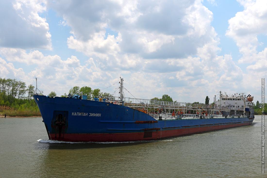 Дон. Нефтеналивной танкер «Капитан Зимин» (1974 года постройки). Прошлое название «Волгонефть-113»