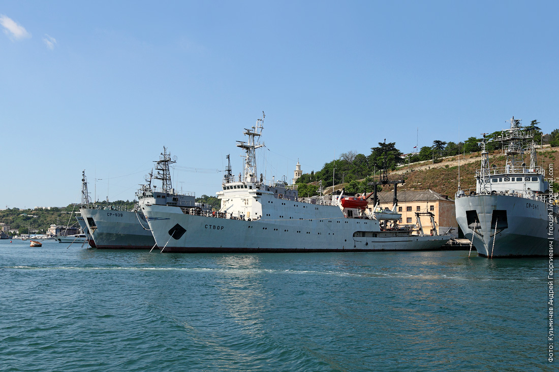 Судно размагничивания «СР-939», гидрографическое судно «Створ», «СР-541»
