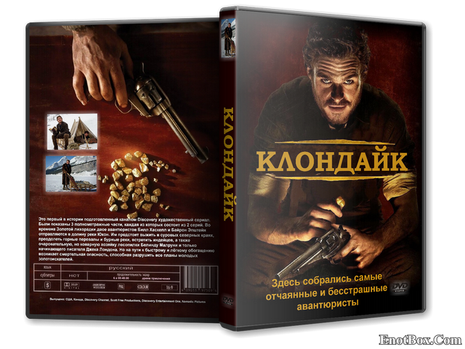 Клондайк / Klondike (1 сезон/2014/WEB-DL/WEB-DLRip)