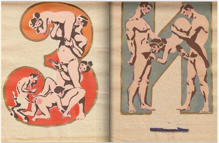 Перипетии проституции и секса в СССР. 1920-1991 г. ( 40 фото ) 18 + 0b19b4a94efc66fd4e8499808e646465.jpg