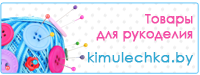 Магазин У Кимулечки