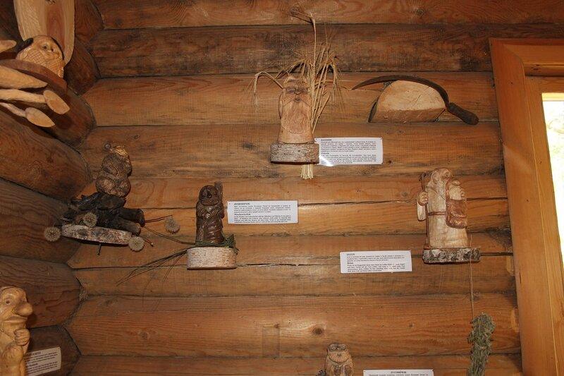Музей Русских Суеверей. 22-06-2014