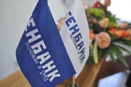 В Крыму начал свою работу первый банк России