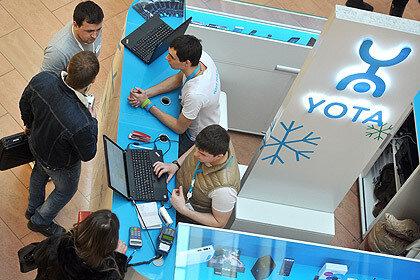 Yota представляет голосовой мобильной сервис