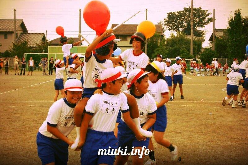 Некоторые осенние игры и спортивные соревнования для детей и взрослых в Японии