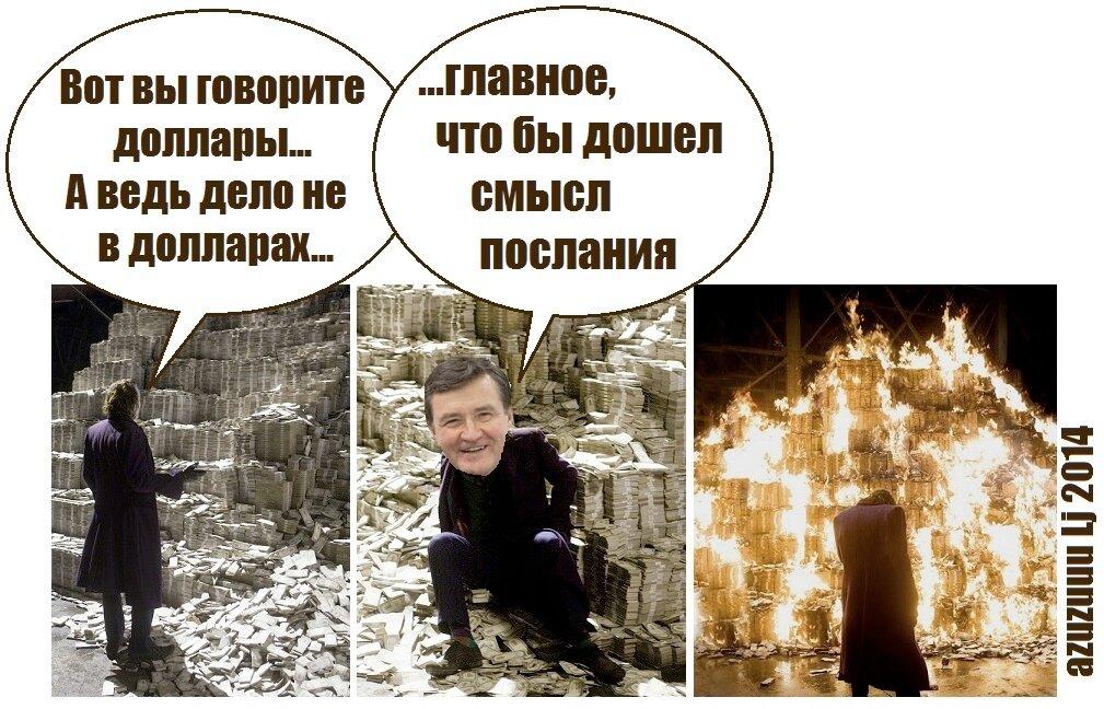 Запретить доллары на территории России...
