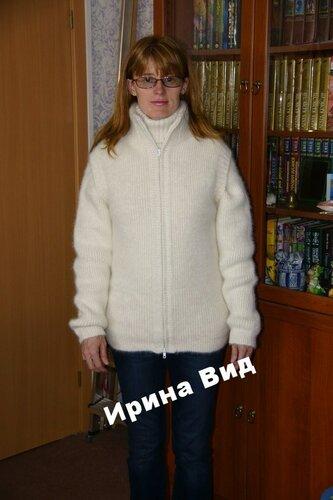 http://img-fotki.yandex.ru/get/9805/212533483.2/0_dc9b5_135ef828_L.jpg