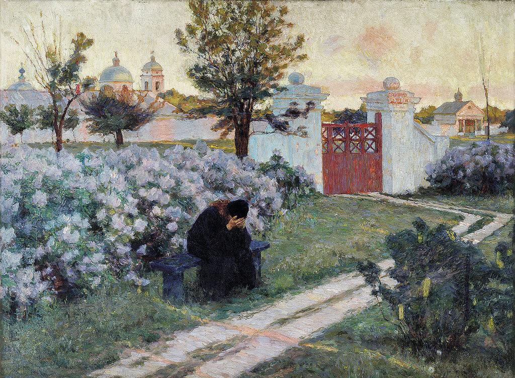Костанди Кириак Константинович  (1852 - 1921). ШЕДЕВРЫ