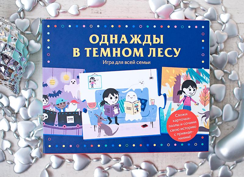 детские-книги-на-новый-год-чевостик-отзыв16.jpg