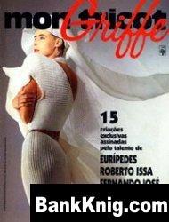 Журнал Mon Tricot Griffe
