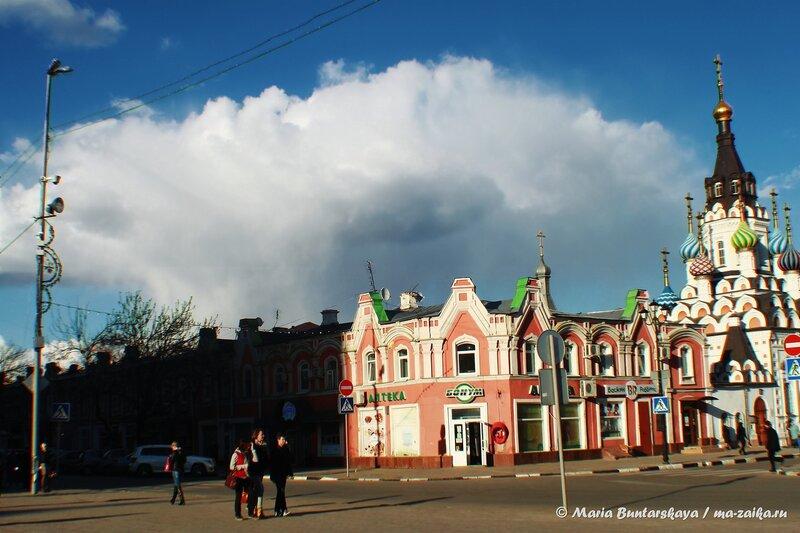 Облако, Саратов, 24 апреля 2014 года