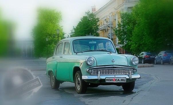 Опыт владения Москвич-407: друзья не продаются