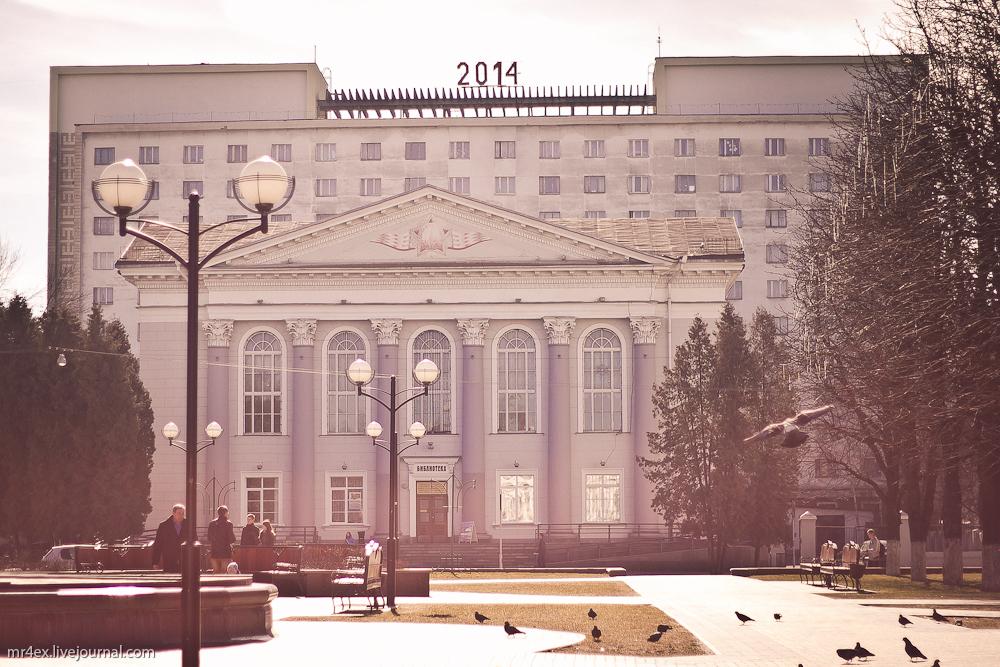 Гомель, библиотека им. Ленина, площадь Победителей