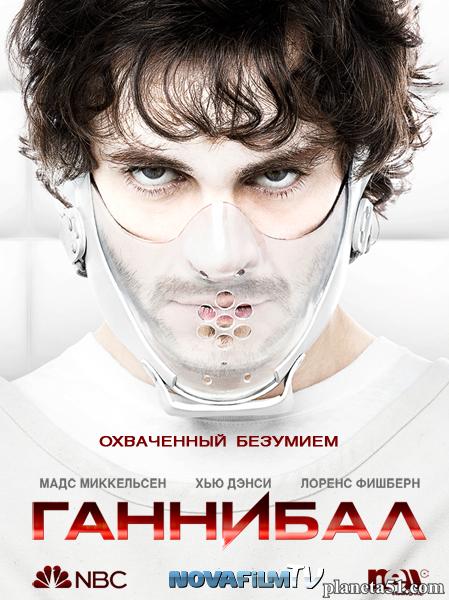 Ганнибал / Hannibal - Полный 2 сезон [2014, WEB-DLRip | WEB-DL 1080p] (NewStudio)