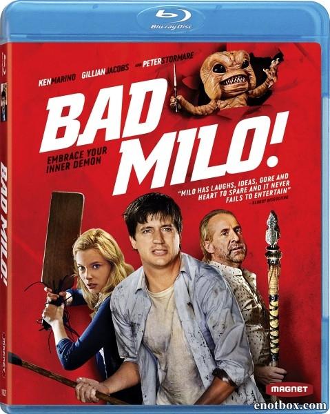 Майло / Bad Milo! (2013/BDRip/HDRip)