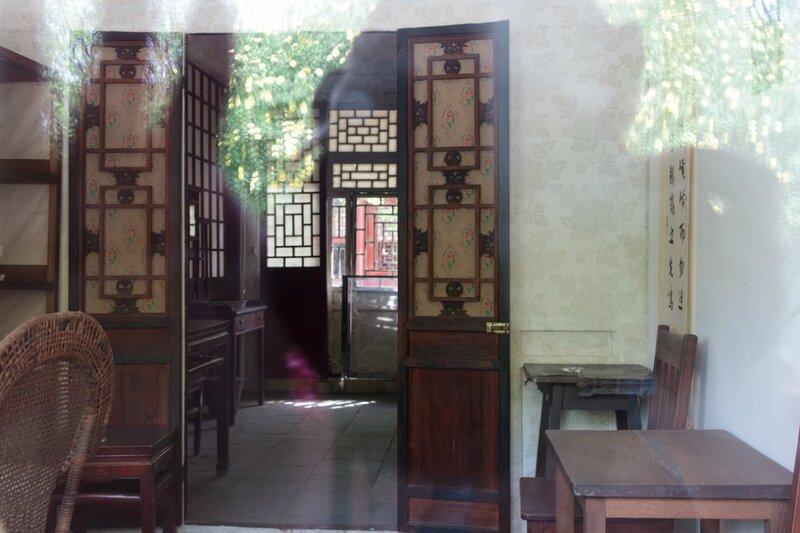 Комната Лу Синя, музей Лу Синя, Пекин