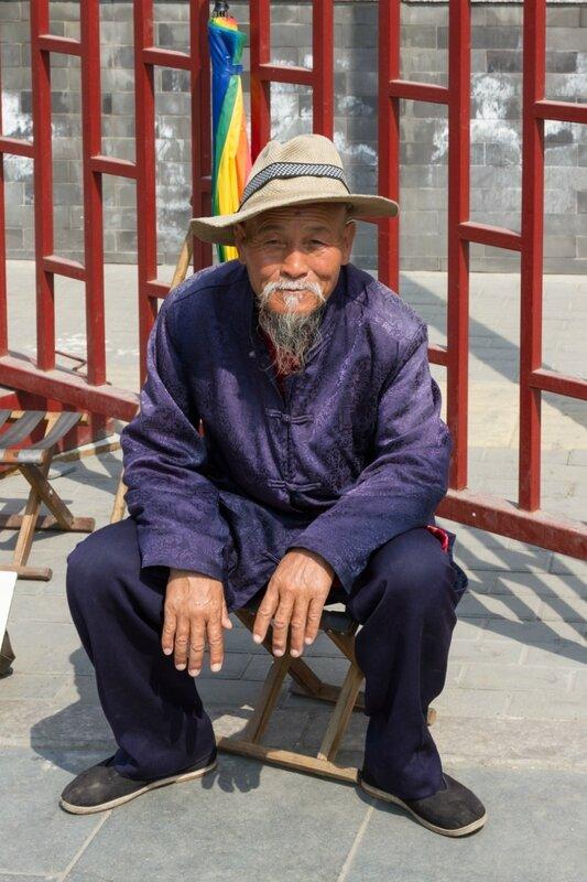Гадатель, монастырь Байюньгуань, Пекин