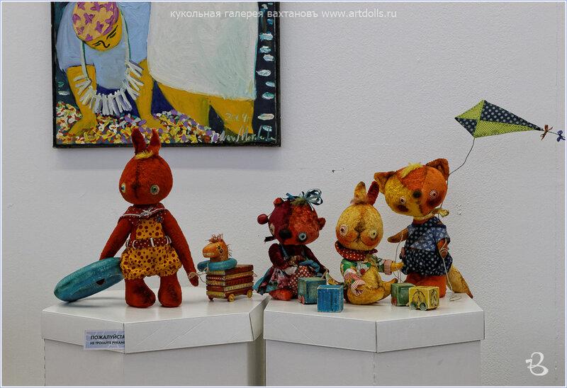 Выставка кукол и мишек