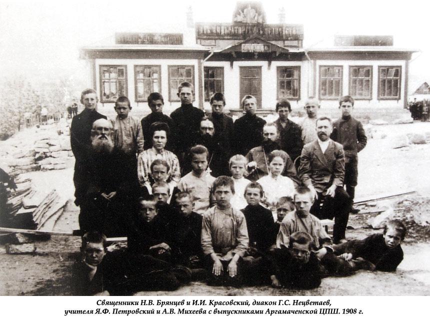 Храмы и монастыри Липецкой и Елецкой епархии. Елец