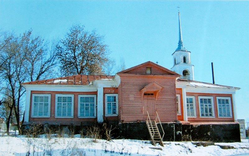 Здание церковно-приходской школы Аргамачьей слободы