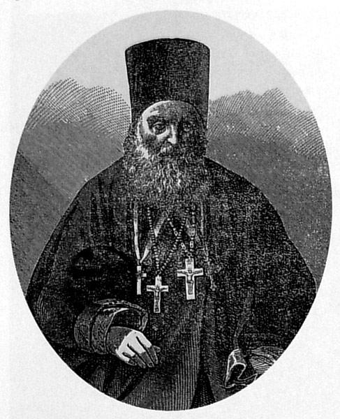 Протоиерей Лука Васильевич Ефремов