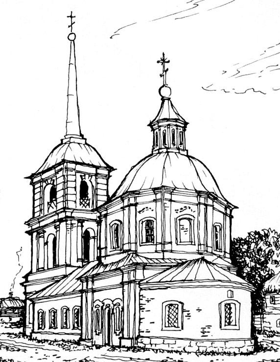 Христорождественская церковь в начале XIX в.