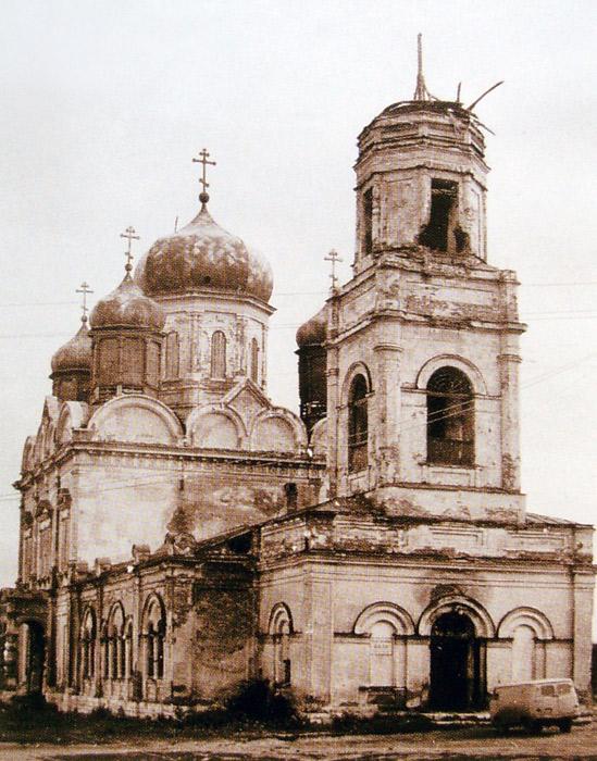 Спасовский храм в Ельце в 1970-е годы