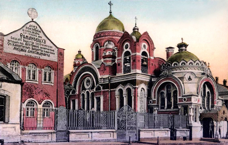 Александро-Михайловская церковь и дом призрения