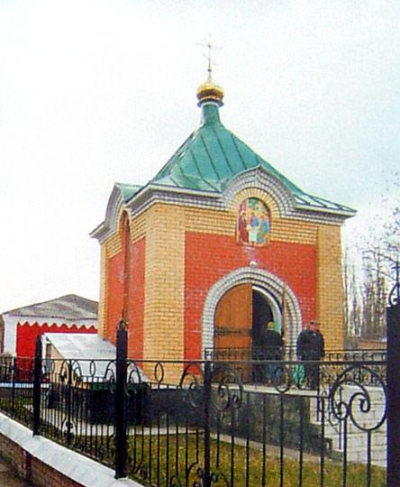 Ново-Троицкая часовня в Ельце