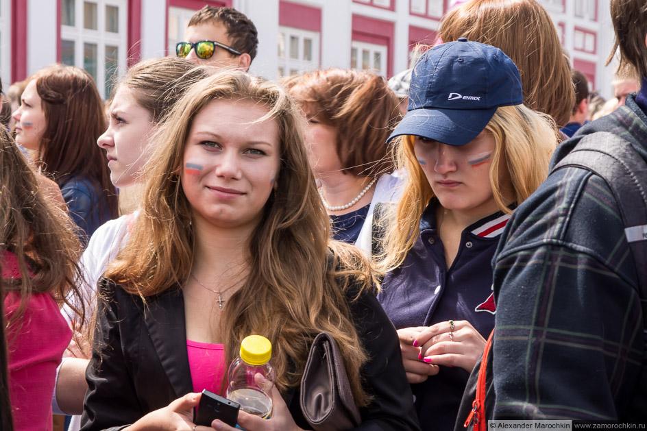 Зрители на фестивале болельщиков в Саранске