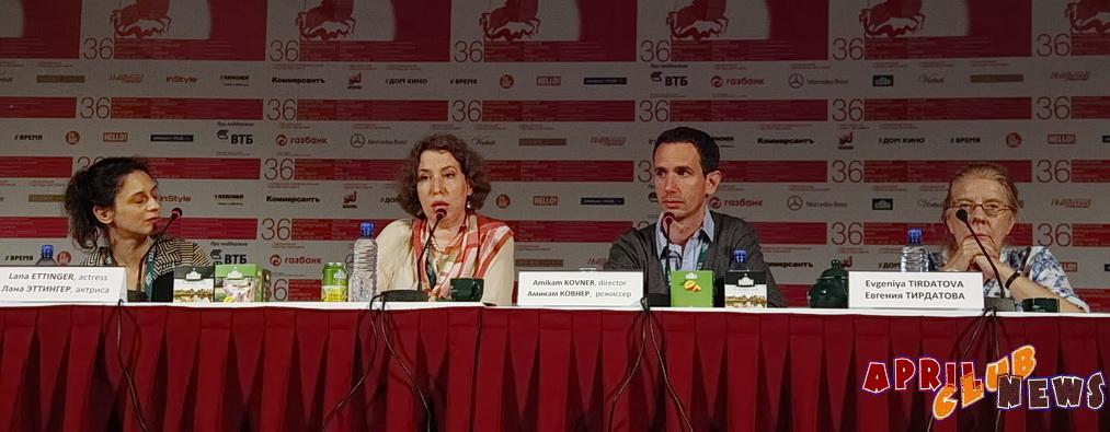 Пресс-конференция фильма «Прибежище»