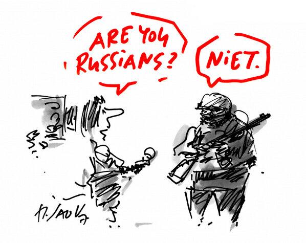 Террористы планируют провокации и подтягивают технику к линии разграничения, - пресс-центр АТО - Цензор.НЕТ 8007