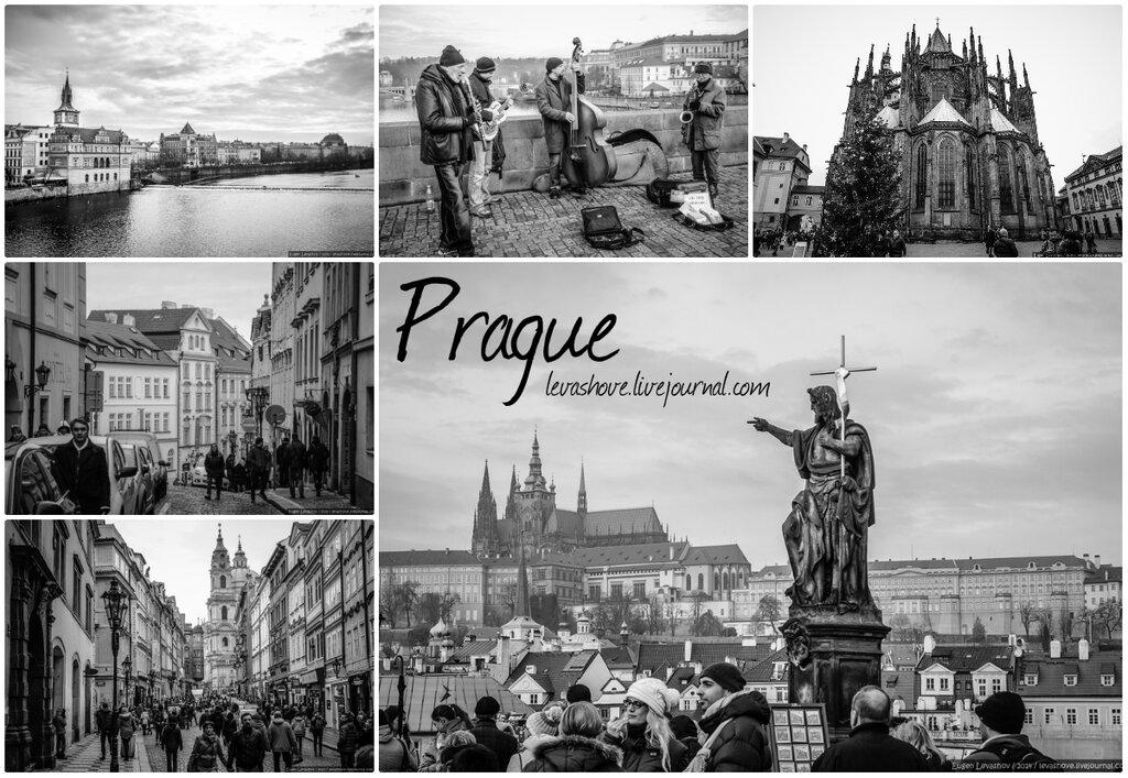 Очарование чёрно-белой Праги