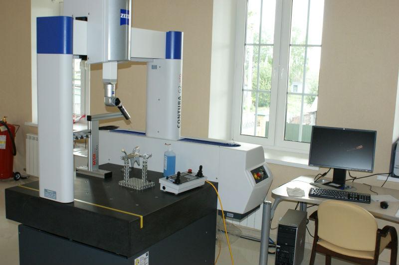 технологический центр Халтек