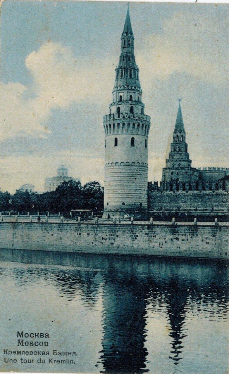 Кремль. Кремлевская башня