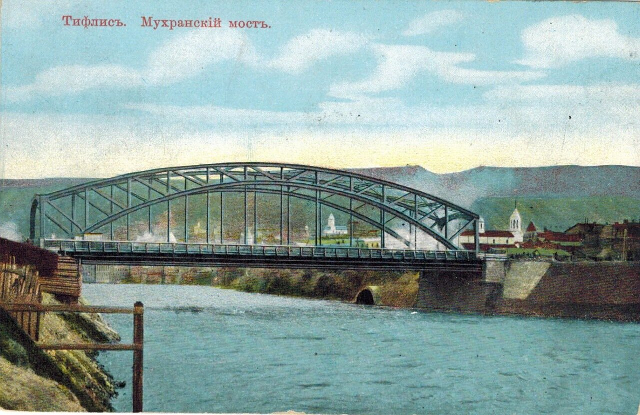 Мухранский мост