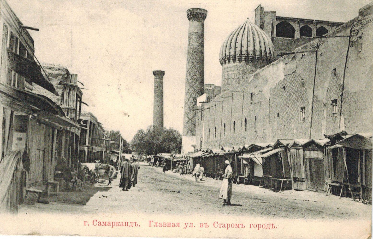 Главная улица в Старом городе