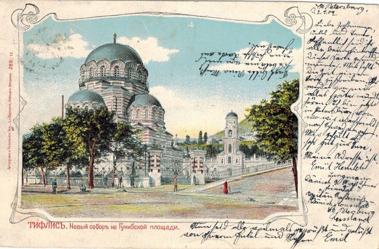 Новый собор на Гунибской площади